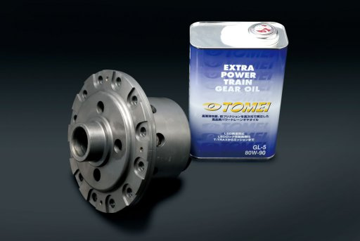 MX-5 T-Trax Advance Limited Slip Differential By Tomei
